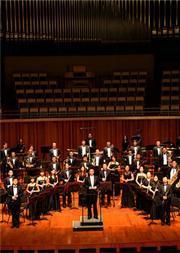 北京管乐交响乐团音乐会(8月25日)