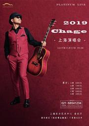 2019 恰克(Chage)上海演唱会
