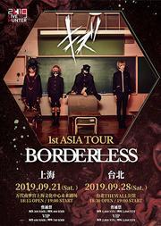キズ 1st ASIA TOUR 『BORDERLESS』上海公演