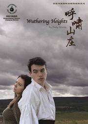 英國書屋劇院英美女性經典系列《呼嘯山莊》