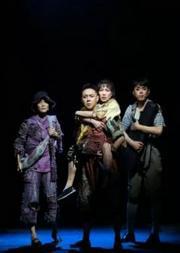 中國兒童藝術劇院《火光中的繁星》