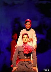 新中国成立70周年:中国国家话剧院话剧《特赦》