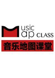 音乐地图课堂系列(五) 音乐的形状——舞蹈雕刻时光