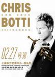 "Chris Botti 2020""克里斯?波提之夜"" 個人音樂會"