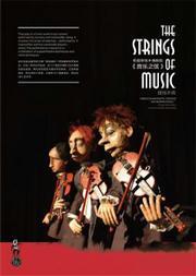 提线木偶 :《音乐之弦》