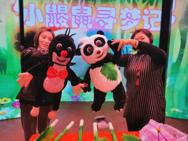 美丽中国梦儿童版_课本戏《熊猫和小鼹鼠之小鼹鼠寻梦记》在线订票-中国木偶剧院 ...