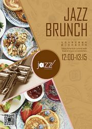 【林肯爵士乐】0118-0119 Jazz Brunch