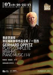 奥皮茨演绎勃拉姆斯钢琴作品全集(三)