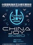 2020 ChinaJoy中国国际数码展览会