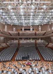 北京国际音乐节开幕音乐会