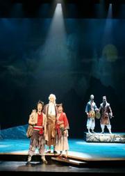 中国儿童艺术剧院 儿童剧《月亮草》