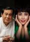 俞峰与国家大剧院管弦乐团音乐会
