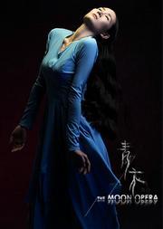 舞剧《青衣》