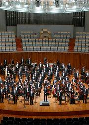 第七届中国交响乐之春:百年辉煌·时代回响 大型交响音诗《百年抒怀》中国交响乐团音乐会