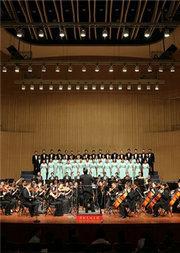 """第七届中国交响乐之春:百年辉煌·时代回响 """"冰雪之约""""张国勇与河北交响乐团音乐会"""